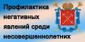 http://k-obr.spb.ru/page/632